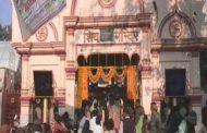 महाशिवरात्रि पर हर-हर महादेव के जयकारों से गूंजे शिवालय