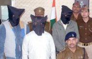 बैंक के एटीएम से चोरी करने वाले तीन बदमाश गिरफ्तार, 20 लाख रूपये बरामद