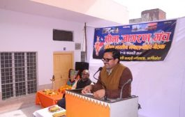 सीमावर्ती क्षेत्रों से पलायन के कारण सीमा असुरक्षित: युद्धवीर सिंह