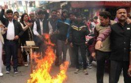 कांग्रेसियों ने PNB घोटाले पर केन्द्र सरकार का फूंका पुतला