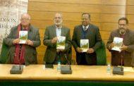 पूर्व मुख्य सचिवों ने ''मावरिक्स ऑफ मसूरी'' पुस्तक पर किया विचार-विमर्श