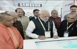 इन्वेस्टर्स समिटः प्रधानमंत्री नरेन्द्र मोदी ने किया प्रदर्शनी का शुभारम्भ