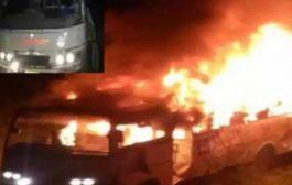 पटना में बड़ा हादसा : 20 फीट खाई में गिरी बस , दर्जनों यात्रियों की मौत , बस आग के हवाले