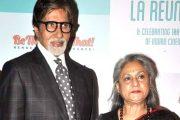 अचानक अमिताभ का जगा कांग्रेस प्रेम, TMC ने दिया जया को न्यौता