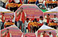 अखिल भारतीय नेपाली एकता मंच की ओर से बालीबॉल प्रतियोगिता का संपन्न