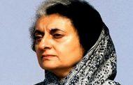 इंदिरा गांधी की 101वीं जयंती पर कांग्रेस का मुख्यालय नए भवन हो सकता है शिफ्ट