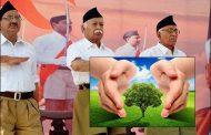 UP:राष्ट्रोदय समागम कार्यक्रम में पर्यावरण सुरक्षा पर रहा पूरा जोर