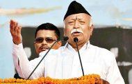UP: RSS समागम में बोले मोहन भागवत, कट्टर हिंदुत्व का मतलब कट्टर अहिंसा