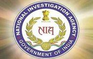 गोपालगंज से गिरफ्तार लश्कर-ए-तैयबा के एजेंट को एनआइए ले गई दिल्ली