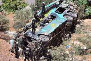 पेरू : खाई में गिरी बस , 44 लोगों की मौत ,  दो महीने में दूसरा बड़ा बस हादसा