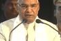 इन्वेस्टर्स समिट: राष्ट्रपति रामनाथ कोविंद समापन सत्र को करेंगे सम्बोधित