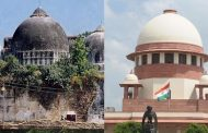 अधूरे दस्तावेजों के चलते टली अयोध्या पर सुनवाई, अब मार्च में होगी