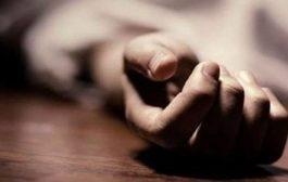 पत्नी और दोनों बेटियों की हत्या करने के बाद व्यवसायी ने की खुदकुशी