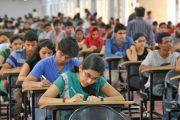 महाराष्ट्र बोर्ड की 12वीं की परीक्षा 21 फरवरी से