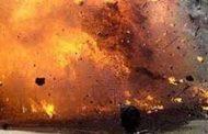 बिहार : बम ब्लास्ट से दहला आरा  , बैंक लूटने बंगाल से आये थे आतंकी