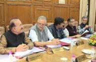 प्रदेश मंत्रिमंडल की बैठक आज, अहम फैसले ले सकती है सरकार