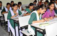 हमीरपुर : 1226 विद्यार्थियों ने छोड़ी सामाजिक विज्ञान की बोर्ड परीक्षा