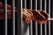 जेल में कैदी ने पायजामे के नाड़े से की आत्महत्या की कोशिश