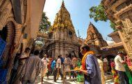 महाशिवरात्रि: श्री काशी विश्वनाथ मंदिर परिक्षेत्र में बैरिकेडिंग का कार्य शुरू