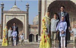 परिवार समेत जामा मस्जिद देखने पहुंचे कनाडाई प्रधानमंत्री जस्टिन ट्रूडो