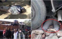MP : घर में घुसा बेकाबू ट्रक, मौके पर 10 लोगो की मौत , आक्रोशित हुए ग्रामीण