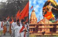 भव्य राम मंदिर निर्माण के संकल्प के साथ अयोध्या से शुरू हुई रामराज्य रथ यात्रा