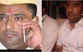 शिवाजी महाराज पर आपत्तिजनक टिप्पणी करने वाले भाजपा नेता गिरफ्तार