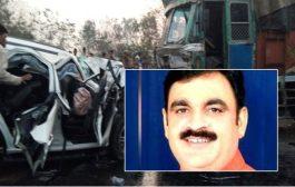 यूपी : सड़क दुर्घटना में भाजपा विधायक समेत 4 लोगों की मौत , PM मोदी और CM योगी ने जताया दुःख