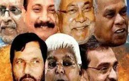 बिहार उपचुनाव: अररिया व भभुआ सीट पर लड़ेगी भाजपा, जहानाबाद सीट से जदयू को प्रत्याशी खड़ा करने का भाजपा ने किया आग्रह