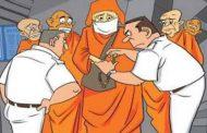 साध्वी के साथ छेड़छाड़ के आरोप में गिरफ्तार इस संत का इतिहास रहा हैं आशिक मिजाज !