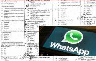 महाराष्ट्र 12th बोर्ड : पहले दिन ही अंग्रेजी का पेपर वाट्सएप पर हुआ लीक
