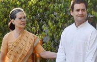 संसदीय दल की बैठक में बोली सोनिया गाँधी , अब राहुल गाँधी मेरे बॉस हैं
