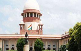 पीएनबी घोटाला: सुप्रीम कोर्ट 23 फरवरी को करेगा जनहित याचिका पर सुनवाई