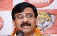 अकेले चुनाव लड़ने के निर्णय से नहीं हटेंगे पीछे : संजय राउत