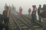 सीवान : ट्रेन हादसे में चार लोगों की मौत , प्रशासन ने की मुआवजा की घोषणा