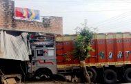 झोपड़ी को तोड़ते हुये पचास मीटर दूर मकान में जा घुसा ट्रक , मौके से चालक फरार