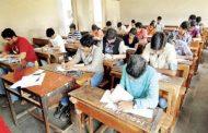 बोर्ड परीक्षा के पांचवें दिन 183 छात्र छात्राओं ने परीक्षा छोड़ी