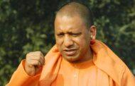 गोरखपुर दंगा : CM योगी आदित्यनाथ पर नहीं चलेगा केस , हाईकोर्ट ने खारिज की याचिका