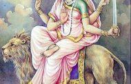 मॉं दुर्गा का षष्ठम स्वरुप कात्यायिनी