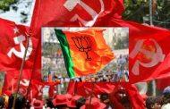 त्रिपुरा में खत्म हुआ लाल झण्डे का लाल आतंक : प्रदेश मंत्री