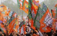 त्रिपुरा व नागालैंड में जीत पर बीजेपी  ने मनायी खुशियां