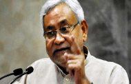 10 साल से की जा रही है बिहार को विशेष राज्य का दर्जा देने की मांग : नीतीश कुमार
