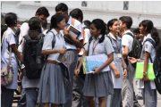दिल्ली के स्टूडेंट्स गणित और अंग्रेजी में फिसड्डी , नेशनल एचिवमेंट सर्वे की रिपोर्ट