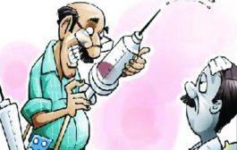 डॉक्टर की जगह एसी मकैनिक पहुचा इलाज करने , उपचार के दौरान मरीज की मौत !