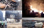 पालघर : तारापुर MIDC में ब्लास्ट के बाद कंपनी में लगी भीषण आग , 3 की मौत ,15 घायल