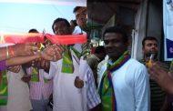 आजसू के चुनावी कार्यालय का हुआ उद्घाटन, जिलाध्यक्ष ने कहा चुनाव में पार्टी रचेगी इतिहास