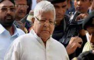 दुमका मामले में लालू यादव दोषी करार, पूर्व CM जगन्नाथ मिश्रा सहित विधायक, सांसद हुए बरी