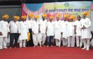 पालघर : मरुधर राजस्थान सेवा संस्था का होली स्नेह सम्मेलन  संपन्न