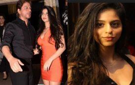 पत्रिका के लिए जल्दी ही फोटो शूट देंगी सुपरस्टार शाहरुख खान की बेटी सुहाना
