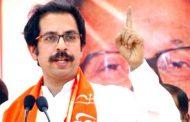शिवसेना ने  बीजेपी पर बोला हमला ,कहा अहंकार में डूबी है भाजपा